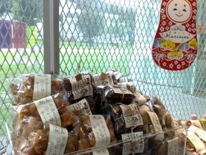 古川商店 黒糖コゲパン