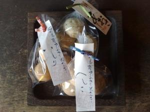 金沢小町の米粉クッキー