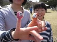 太田家姉妹
