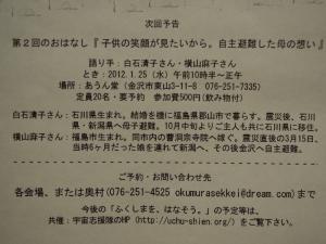 高木糀商店 あうん堂