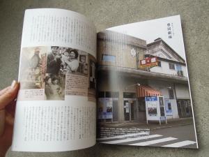 豊岡劇場 古い映画館