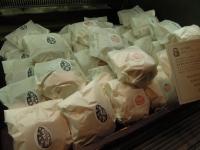 古川商店 冷やしクリームパン