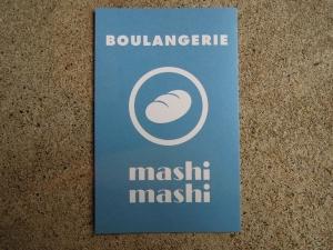 mashi mashi パン