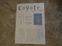 coyote オヨヨ書林