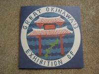 OKINAWA chahat