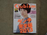 Clubism 雑誌 掲載 春ららら市