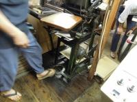 活版印刷機  足踏み 金沢