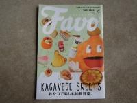 Favo 加賀野菜