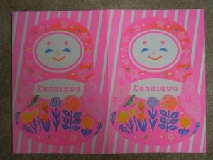 らららカード ピンク