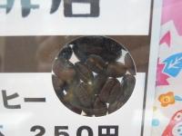 春ららら市2013 透け豆