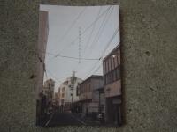 松本 六九クラフトストリート