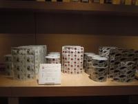 加賀棒茶 丸八製茶場