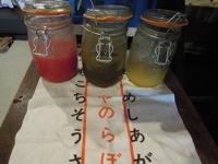 大黒谷寿恵 かき氷 シロップ