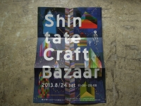 Shintate Craft  Bazaar