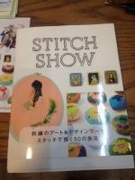 STITCH SHOW 乙女の金沢
