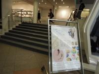 STITCH SHOW 入口 ポスター