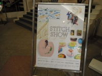 STITCH SHOW 刺繍 展示 東京