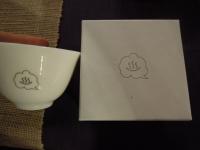温泉茶 紙箱 茶杯
