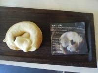 だんごパン コラボン