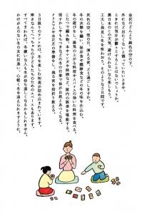 冬の友 乙女の金沢 2013