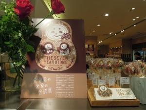 薔薇の花 七年目の乙女の金沢展
