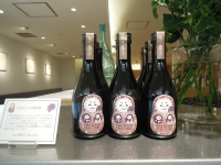 七年目の乙女の金沢展 限定純米酒
