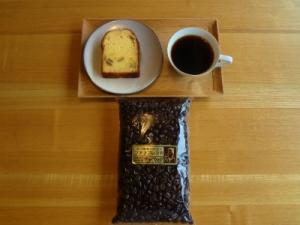 冬の友 チャペック ニワトコ コーヒー