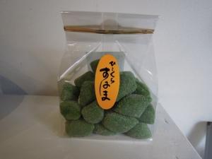 和菓子処はやし 和菓子作り体験 すはま