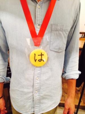かるた大会金メダルクッキー