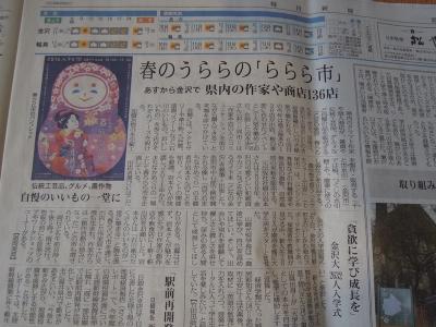 毎日新聞 道岡美波