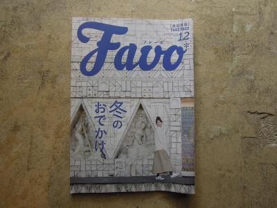 Favo 工芸スノードーム