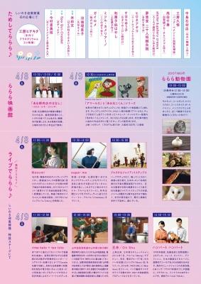 乙女の金沢 春ららら市 2017
