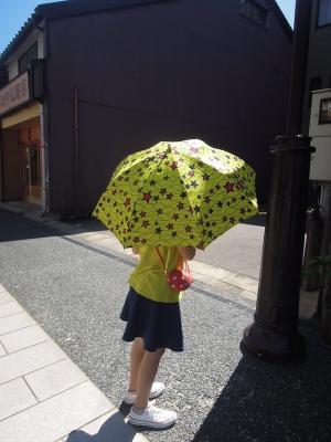 Sun mi の傘 金沢 岩本 アフリカ