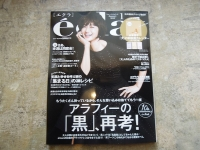 eclat 金沢