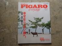 Figaro voyage 金沢