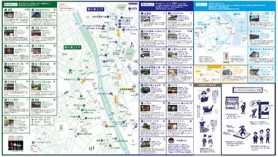 金沢町家巡遊 2018