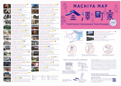 Machiya map English version traditional Kanazawa townhouses