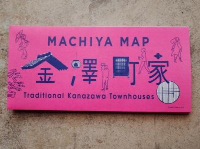 金澤町家map