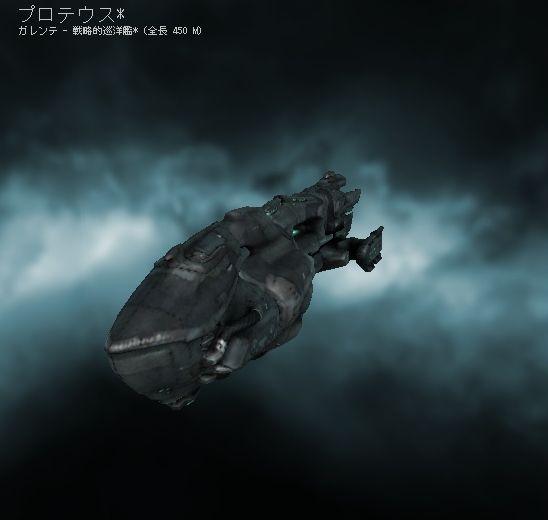 T3 ガレンテ 戦略的巡洋艦 プロテウス Proteus