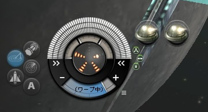 eve online ワープ中