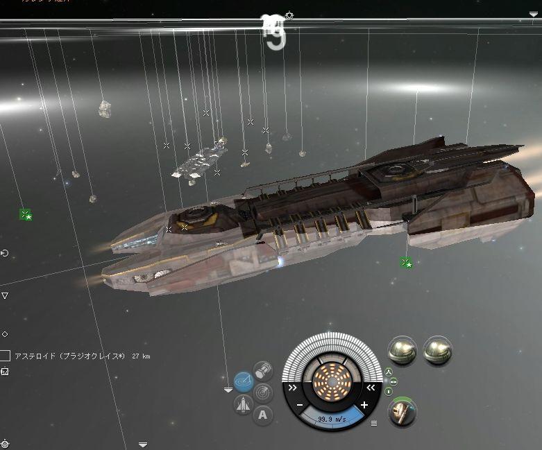 特化型採掘艦 マッキーノ