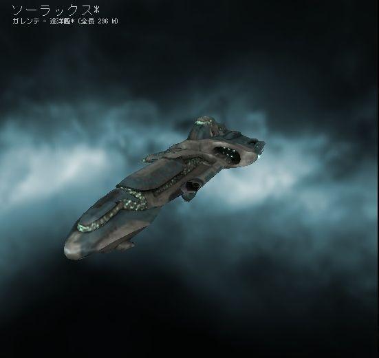 ガレンテ巡洋艦 ソーラックス Gallente Cruiser Thorax