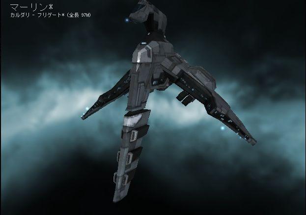 カルダリフリゲート マーリン Caldari Frigate Merlin