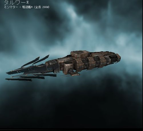 ミンマター駆逐艦 タルワー Minmatar Destroyer Talwar