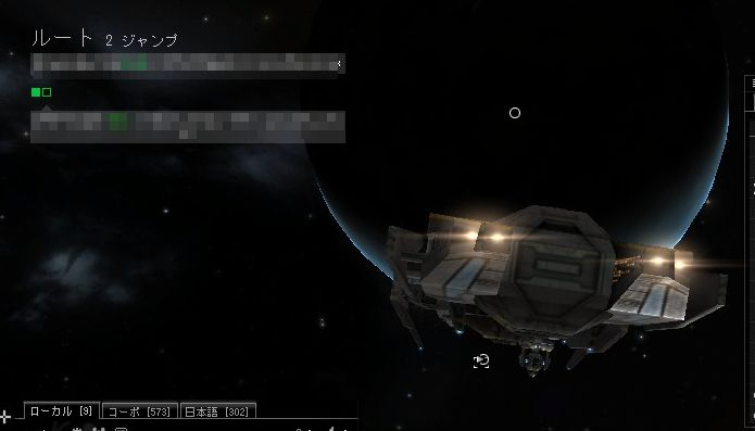 EVE Online 移動風景