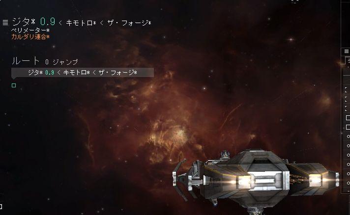 EVE Online 宇宙画像