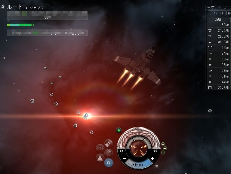 EVE宇宙 移動風景
