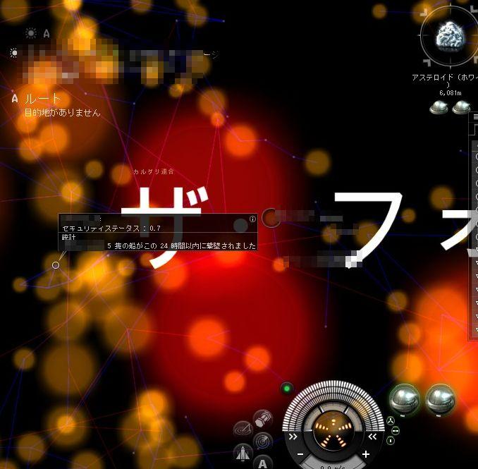 EVE マップ