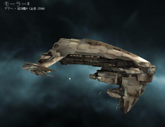 アマー巡洋艦 モーラー Amarr Cruiser Maller