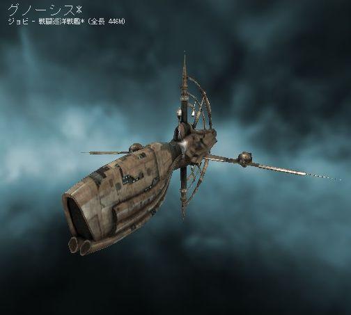 ジョビ 戦闘巡洋戦艦 グノーシス Jove BattleCruiser Gnosis